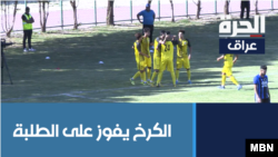 iraq League