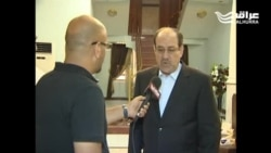 maliki interview