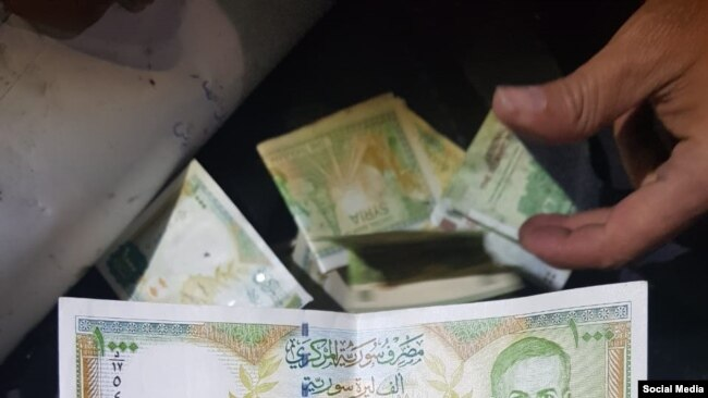 Syrian currency.