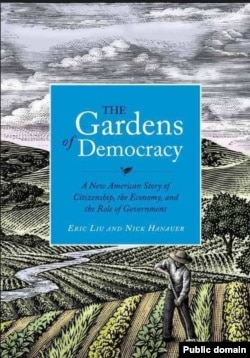 Garden of democracy