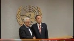 Palestinian bid for UN recognition as non-member state