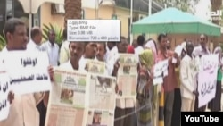 Suadan journalists protest